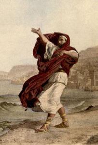 Public Speaker Demosthenes