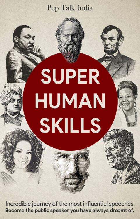 super_human_skills