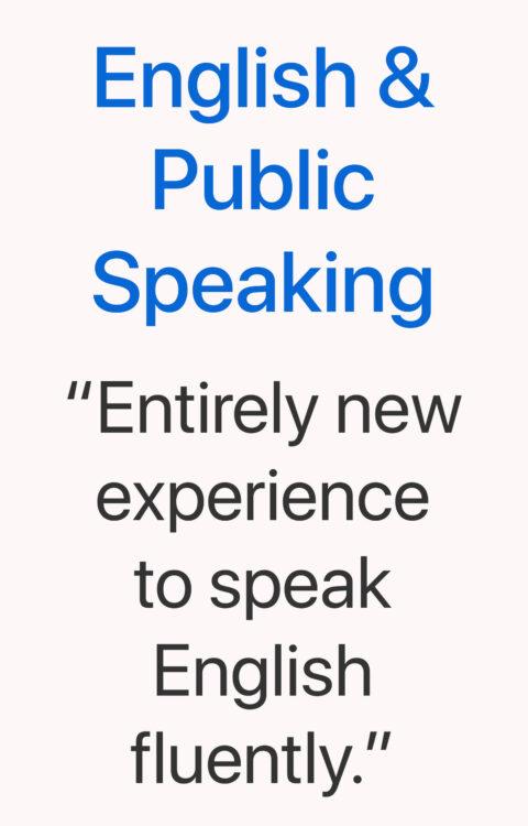 english-public-speaking