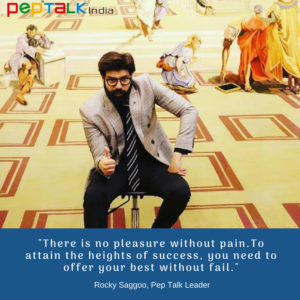 Pain Gain Quote