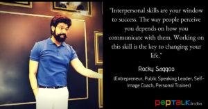 Interpersonal skills quote